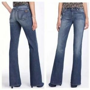 Joe's Jeans Muse Fit Bootcut Size 26